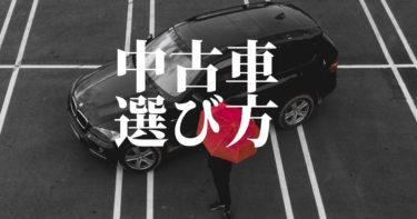 黒い車の写真