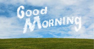 朝の空の写真