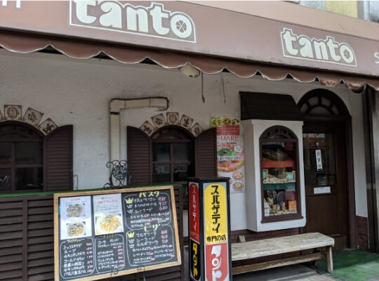 タントお店の外観の写真