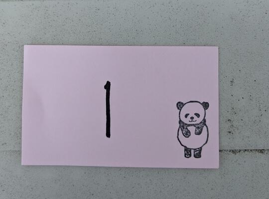 整理券の写真