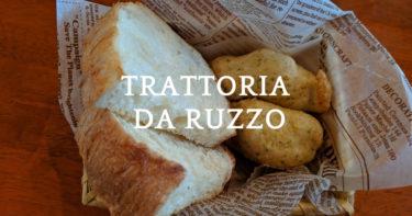 【三木市のイタリアンのお店|トラットリア・ダ・ルッツオ】パスタも手作りパンも美味しい!可愛らしい人気のお店。