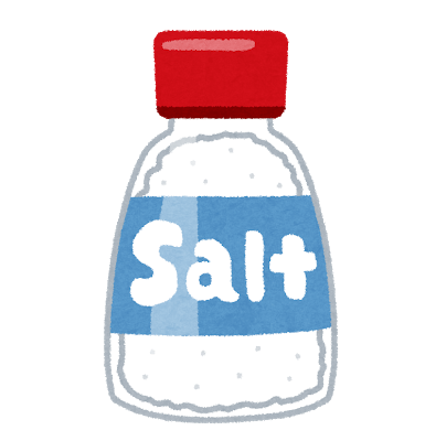 塩のイラスト