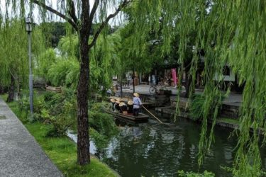 川舟の写真
