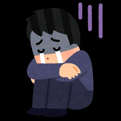 泣いてる男のイラスト